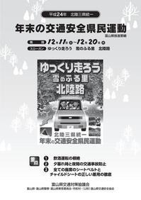 YIRFEL+SeuratCID-B-90msp-RKSJ-H Adobe Japan1 2.jpg