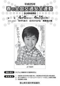 ZEBWTI+SeuratCID-B-90msp-RKSJ-H Adobe Japan1 2.jpgのサムネイル画像のサムネイル画像のサムネイル画像のサムネイル画像