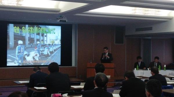 DSC_0305 新春懇談会1.JPGのサムネイル画像のサムネイル画像