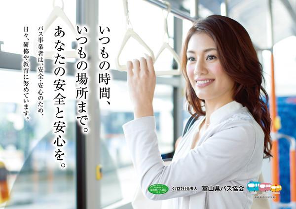 2017春ポスター(4).jpg
