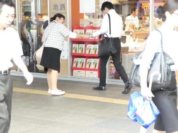 ポケティ配布2.JPGのサムネイル画像