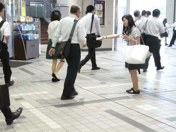 ポケティ配布1.JPGのサムネイル画像