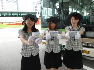 今日はバスの日です P1050694.JPG